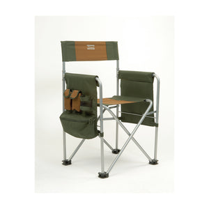 Shakespeare Folding Angling Armchair - comfortable and sturdy.  Huge range of quality, great-value, high-performance fishing tackle, clothing and equipment.  Free shipping on online orders over €50!