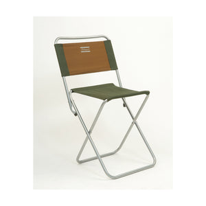 Shakespeare Folding Backrest Angling/Outdoor Chair OpenSeason.ie