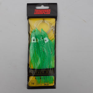 Tronixpro Muppet Sea Fishing Rig Green
