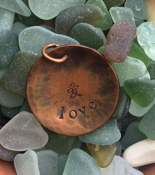 Copper Love Pendant. Hand Stamped Lettering. Pure Copper.