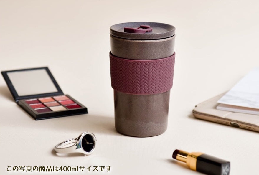 Coffee Cycle Tumbler  500ml (Indigo/Bordeaux) 【¥3,950-(税抜)】