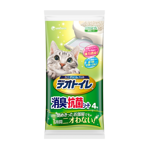 Unicharm Anti-Bacterial Absorbent Pads for Cat Litter Box