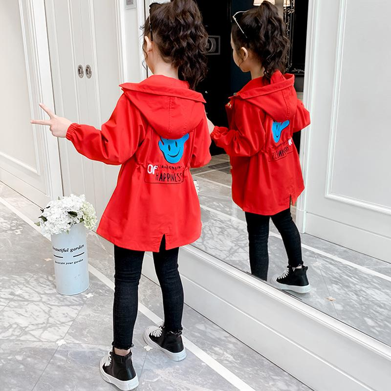 Cartoon Jacket for Girl Wholesale children's clothing