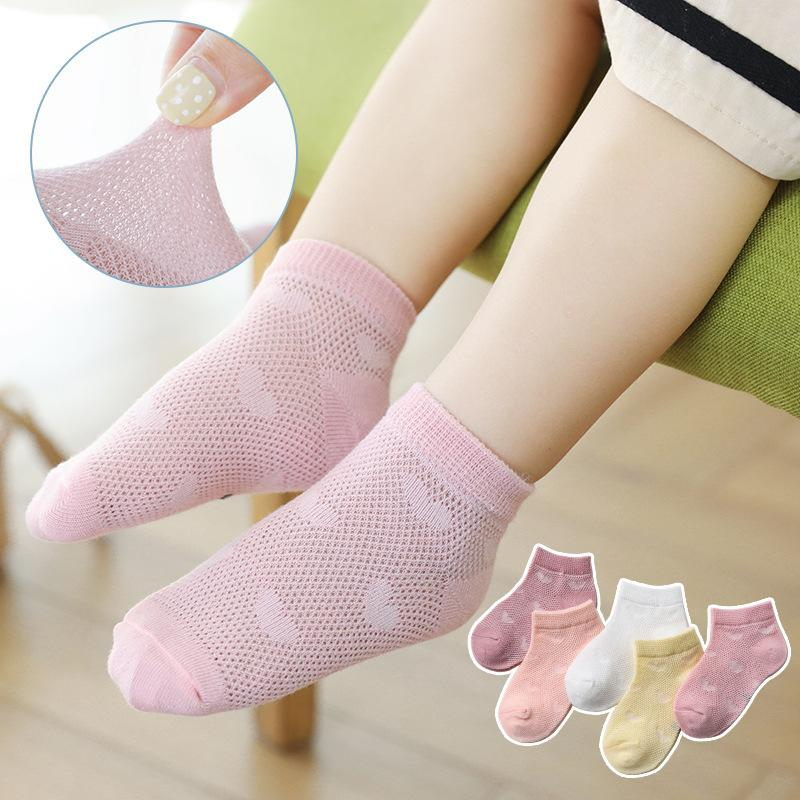 5-piece Cartoon Pattern Breathable Socks for Baby - PrettyKid