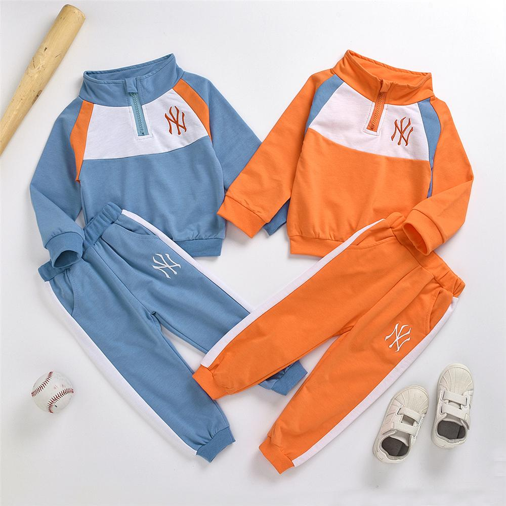 Boys Long Sleeve Zipper Casual Tracksuit Wholesale Childrens Clothing - PrettyKid