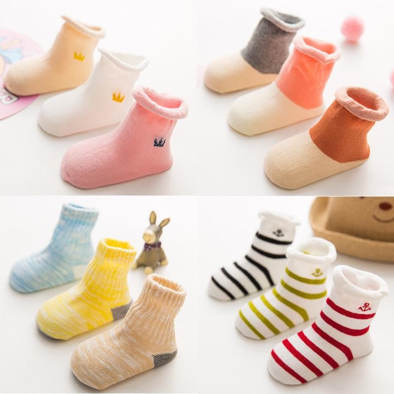 3-piece Cotton Socks for Baby Wholesale children's clothing - PrettyKid