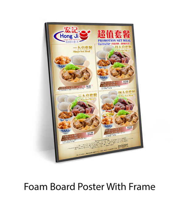 Foam Board Poster w Frame AO size 1-sided.