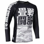 Tatami Essential Camo White Rash Guard Men's