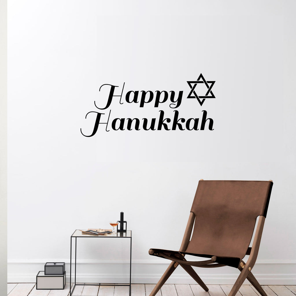 "Vinyl Wall Art Decal - Happy Hanukkah with Star - 11"" x 23"" - Jewish Holiday Decor Sticker - Indoor Outdoor Home Office Wall Door Window Bedroom Workplace Decals (11"" x 23"", Black) 660078127964"