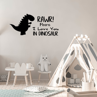 "Vinyl Wall Art Decal - Rawr Means I Love You in Dinosaur - 16"" x 36"" - Cute Boys Little Girls Kids Adhesive Peel Off Sticker - Cute Nursery Bedroom Playroom Home Apartment Classroom Decor Stickers 660078116548"