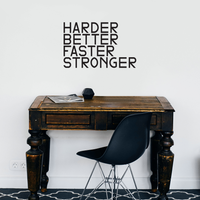 "Harder, Better, Faster, Stronger - 23"" x 15"" - Inspirational Quotes Wall Art Decal -  Decoration Vinyl Sticker - Life Quote Vinyl Decal"