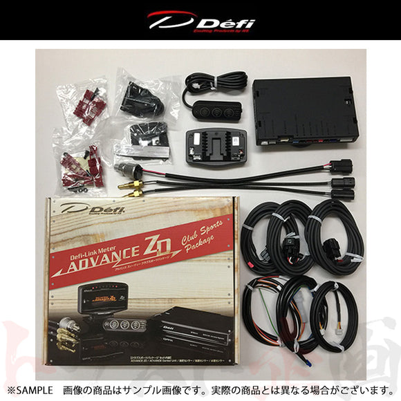 Defi リンク ADVANCE ZD Club Sports Package #591161045 - トラスト企画
