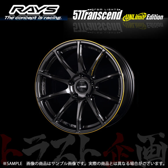 RAYS gram LIGHTS 57Transcend UNLIMIT EDITION  17 x 7J +44 4H/100 A3J ##978131002 - トラスト企画