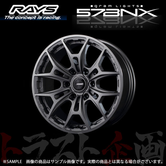 RAYS gram LIGHTS AZURE 57BNX  18 x 8J +20 6H/139.7 MF ##978132131 - トラスト企画