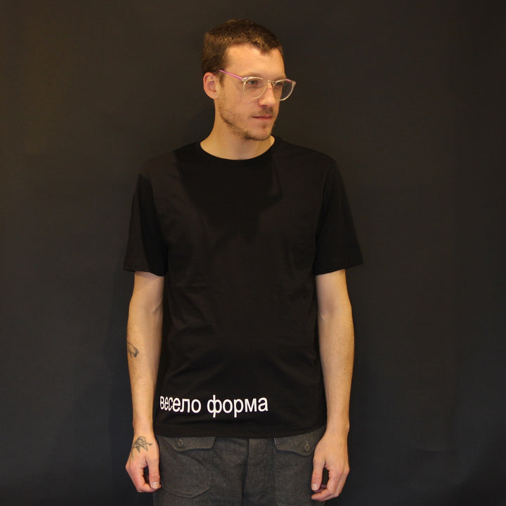 Tee Shirt Black 2nd drop - Is this Menswear?  - 1