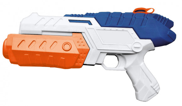 a photo of the product: Happy People waterpistool junior 32 cm wit