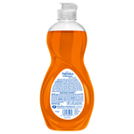 將圖片載入圖庫檢視器 Liquid Dish Soap, Hand Soap, Antibacterial - Munchiezz LLC