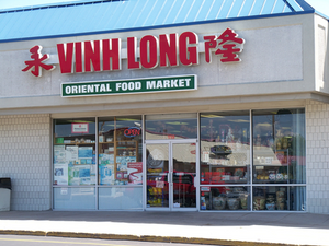 image of Vinh Long Oriental Food Market storefront