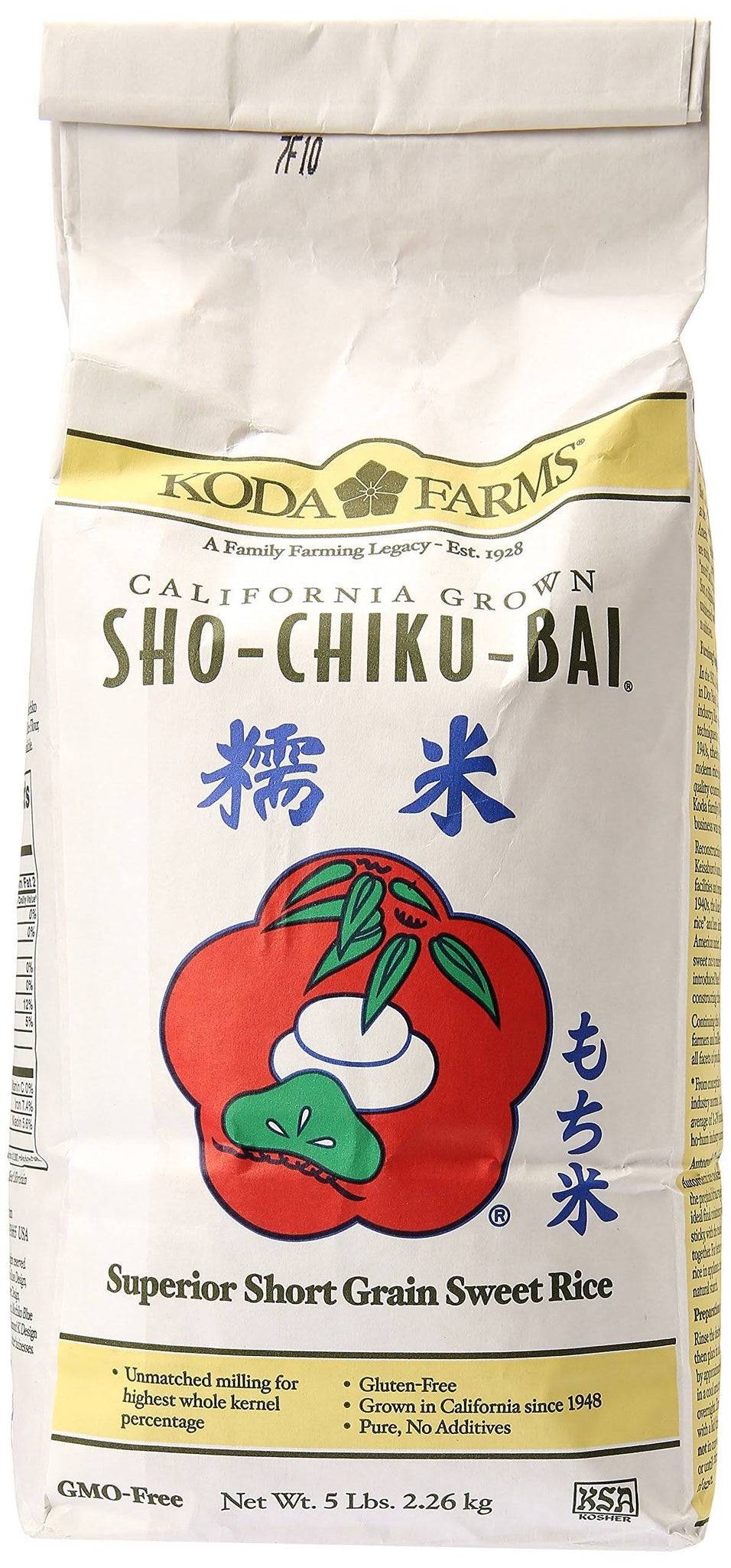 Koda Farms Sho-Chiku-Bai Short Grain Sweet Sticky Rice 5lbs