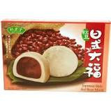 Bamboo House Japanese Style Red Bean Mochi 7.41oz