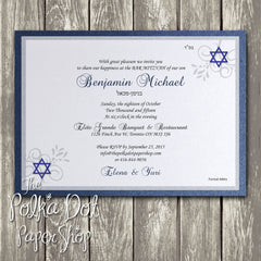 Elegant Swirl Bar Mitzvah Invitation 0437