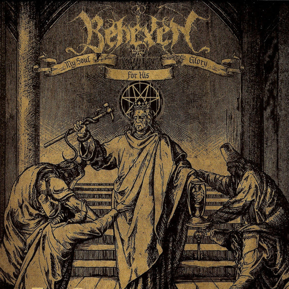 BEHEXEN - My Soul For His Glory LP