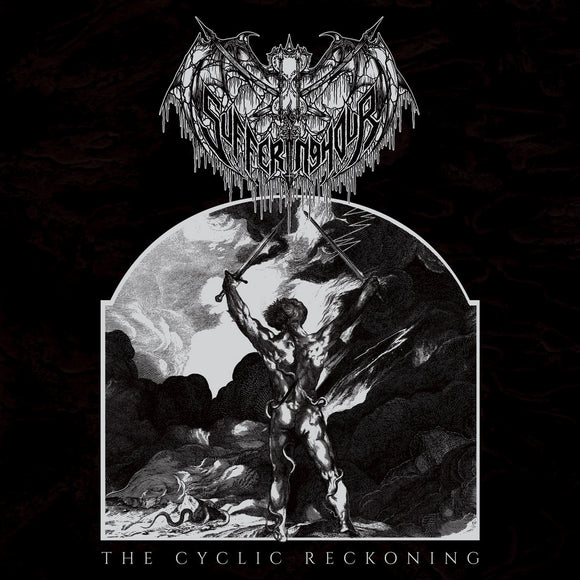 SUFFERING HOUR - The Cyclic Reckoning LP