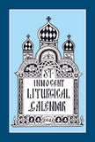Liturgical calendar cover. Blue for 2021. Hand drawn church with three cupolas and title with year.
