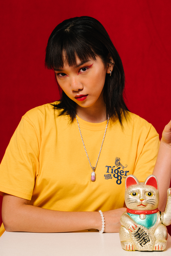 PMC x Tiger 88 Ad Tee Yellow