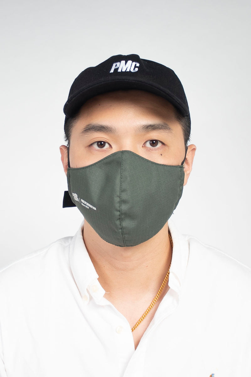 Frontal Utility Face Mask Green