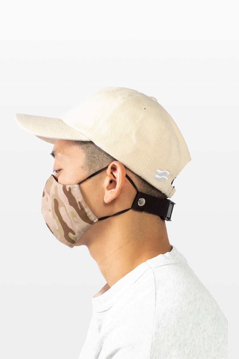 Frontal Utility Face Mask Camo