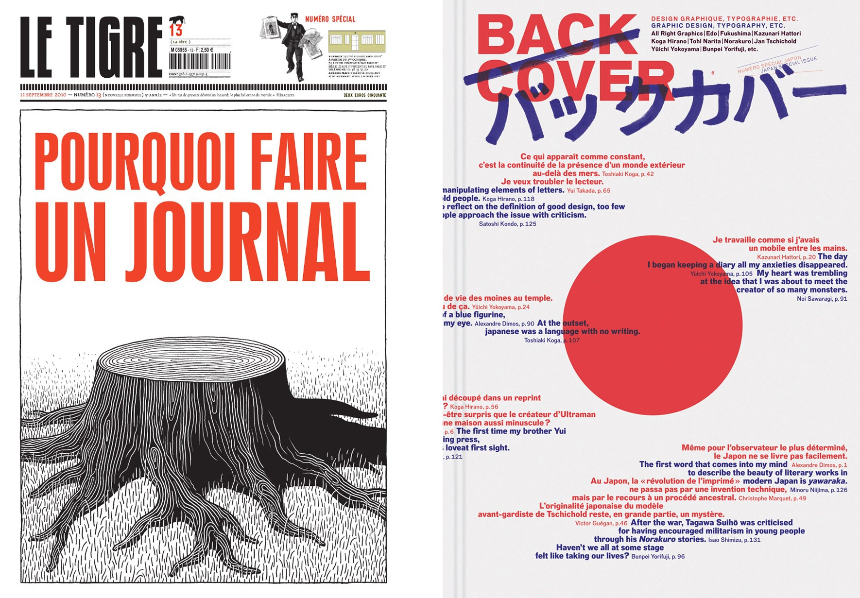 <17> French-Mag-le-tigre-back-cover