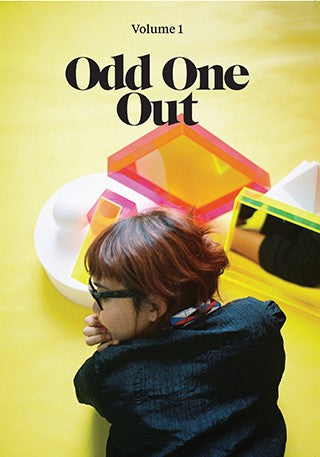 OOO_Issue1_cover.indd