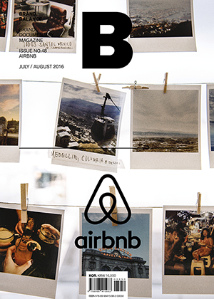 airbnb_cover