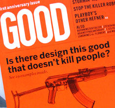 good - the design issue
