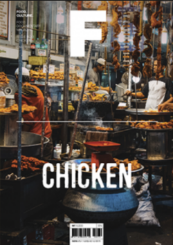 Magazine F #3, Chicken