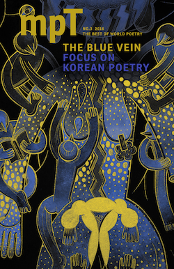 MPT: Modern Poetry in Translation #3 2016