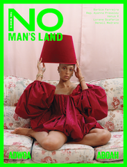 No Man's Land #4