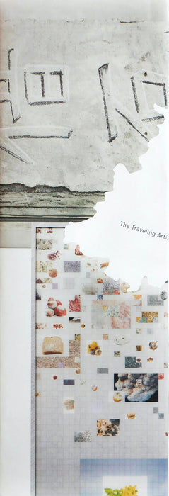 [soft] #5, The Travelling Artist