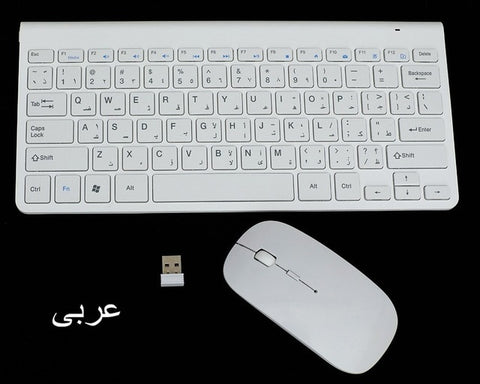 Mini Wireless Keyboard + Mouse Set