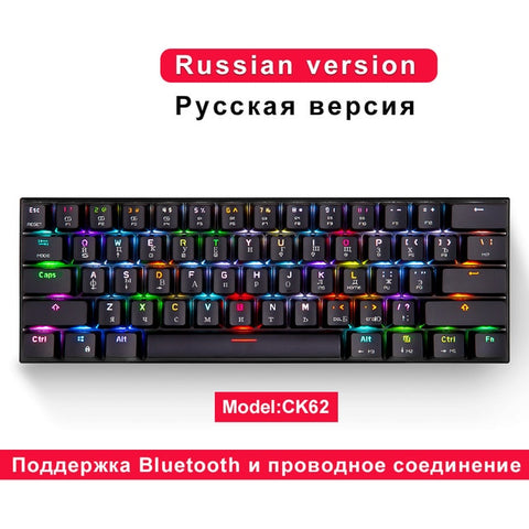 Backlight Gaming Mechanical Keyboard