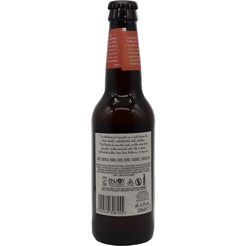 GREENE KING - OAK AGED BLONDE 33 CL 12X33CL