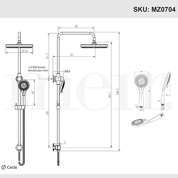 Meir Round 2-in-1 Matte Black Shower Rail Set Dimensions | Bathroom Warehouse