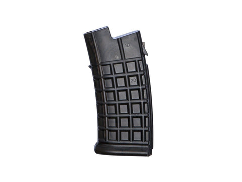 ASG - Steyr AUG Mid Cap magazijn 110rds - Airsoft INC. ®