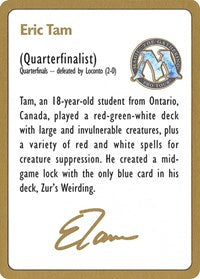 1996 Eric Tam Biography Card [World Championship Decks] | Tabletop Gaming Center
