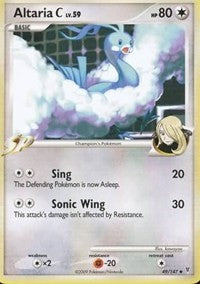 Altaria C (49) [Supreme Victors] | Tabletop Gaming Center