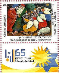 65 Years of Friendship between Israel and Uruguay|65 Años de Amistad entre Uruguay e Israel - 2013 -