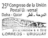 25th Congress of the Universal Postal Union - Doha, Qatar - 2012 - |25º Congreso de la Unión Postal Universal - Doha, Qatar - 2012 -