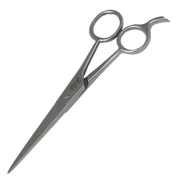 Smart grooming pointed trimming scissors