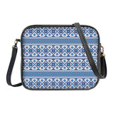 Shop Mlavi studio's whimsical Nordic Scandinavian pattern print vegan leather cross body bag made with SGS tested toxic-free Eco-friendly cruelty free vegan materials. Wholesale available at www.mlavi.com for gift shop, fashion accessories & clothing boutique in Canada, USA & worldwide.
